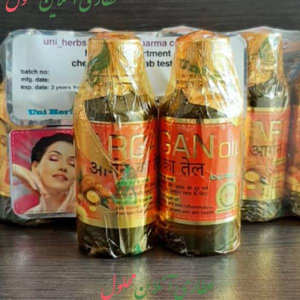 روغن آرگان اصل و خالص Malak Bio مراکش - روغن آرگان اصل هندی واردات مستقیم از هند